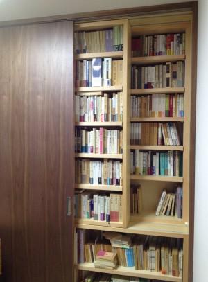 中に本が入るとこんな感じです。
