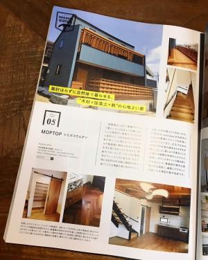 本日発売雑誌「Cal」に掲載されました(^^)/