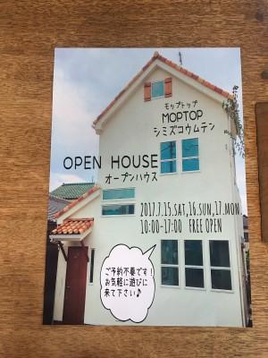 MOPTOP新築完成見学会やります!!